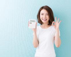 「BBIQ×九電セット割引」で年間1万円以上安くなる!?