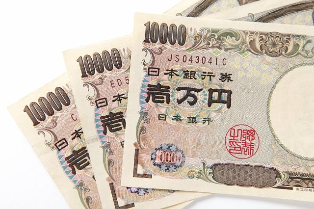 「ブリジア」経由でBBIQを申し込むともらえる現金3万円について