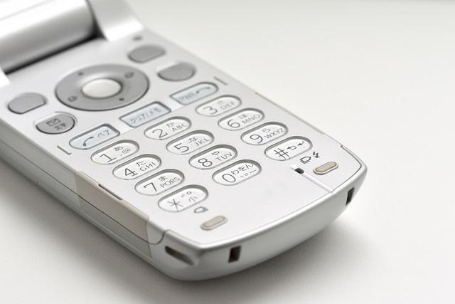 BBIQに乗り換えたら今まで使っていた電話番号やメールアドレスは使えるの?