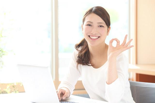 現金最大3万円がキャッシュバックされるお得な申し込み先とは?