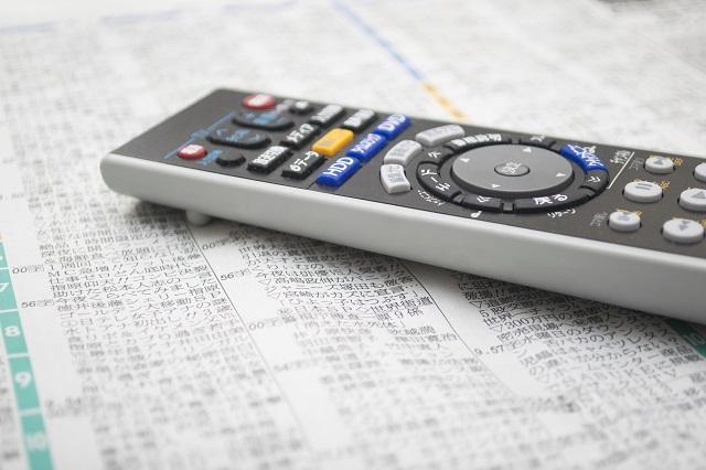 BBIQ光テレビの番組の録画方法