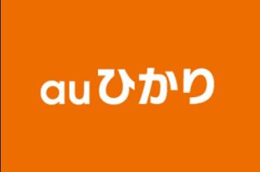 auひかりのロゴ